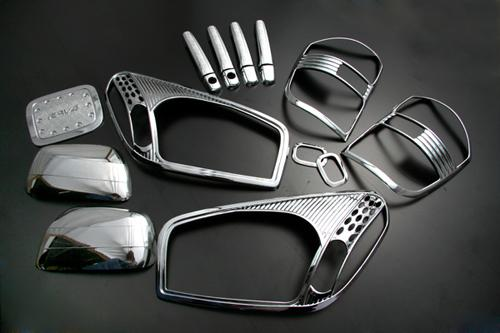 Offer-Full-set-of-chrome-accessories-for-RAV4.jpg