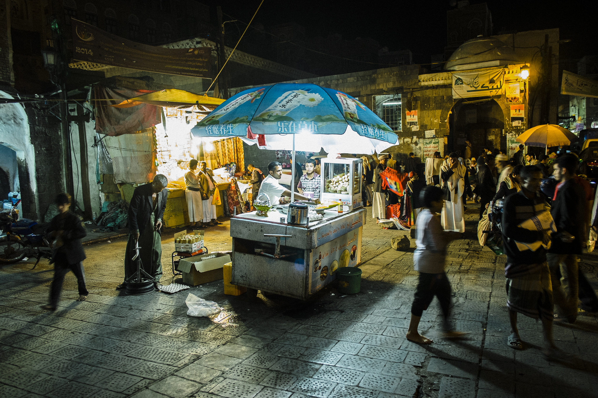 The daily hustle.  Old City Sana'a, Yemen