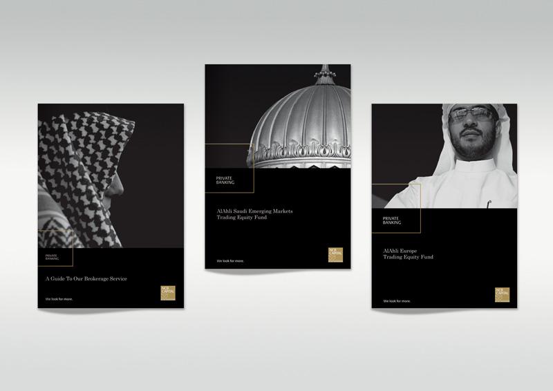 NCBC slides_leaflets2.jpg