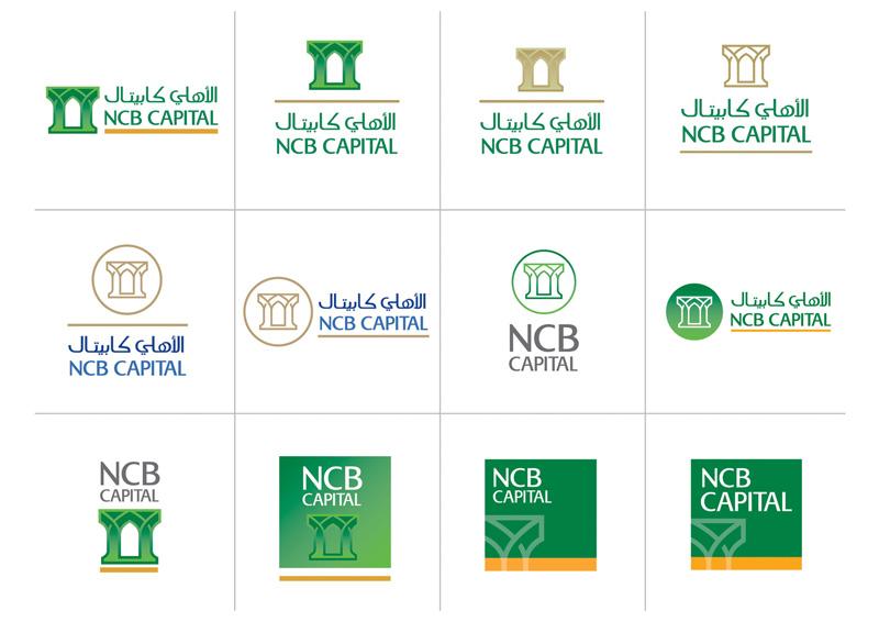 NCBC slides_logodev.jpg