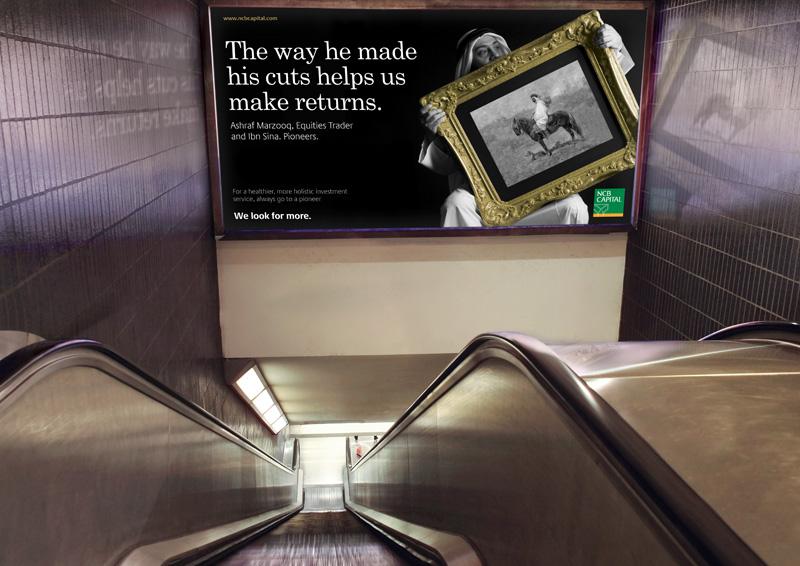 NCBC_escalator.jpg