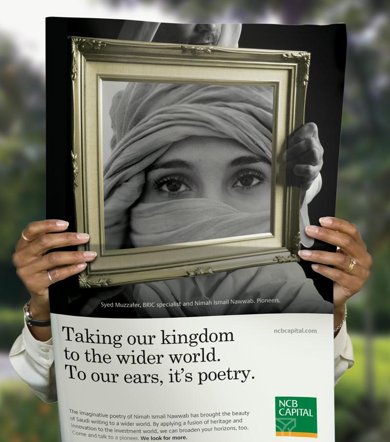 NCBC_press ad.jpg