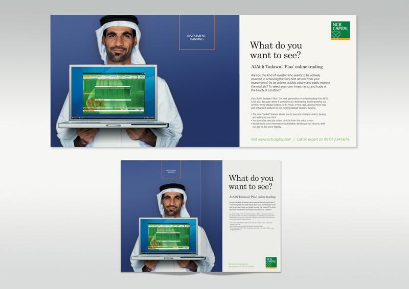 NCBC slides_poster3.jpg