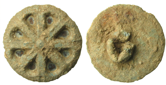 15th Century Button, UK