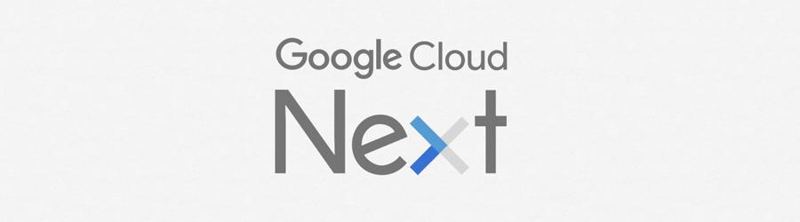 GoogleNext_Header.jpg