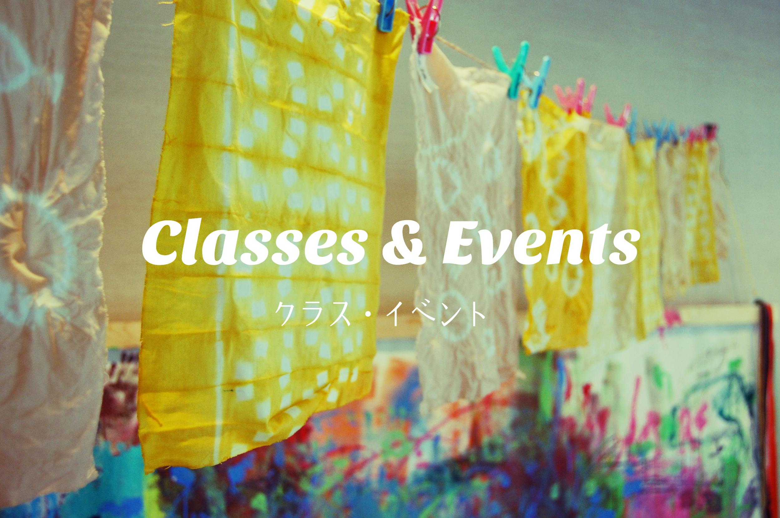 classes & EVENTS   クラス・イベント