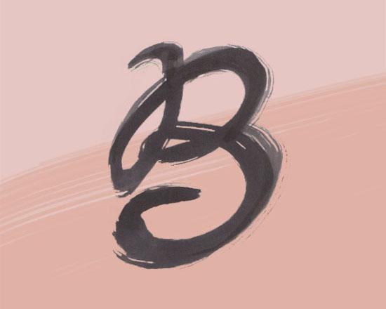 b.jpeg