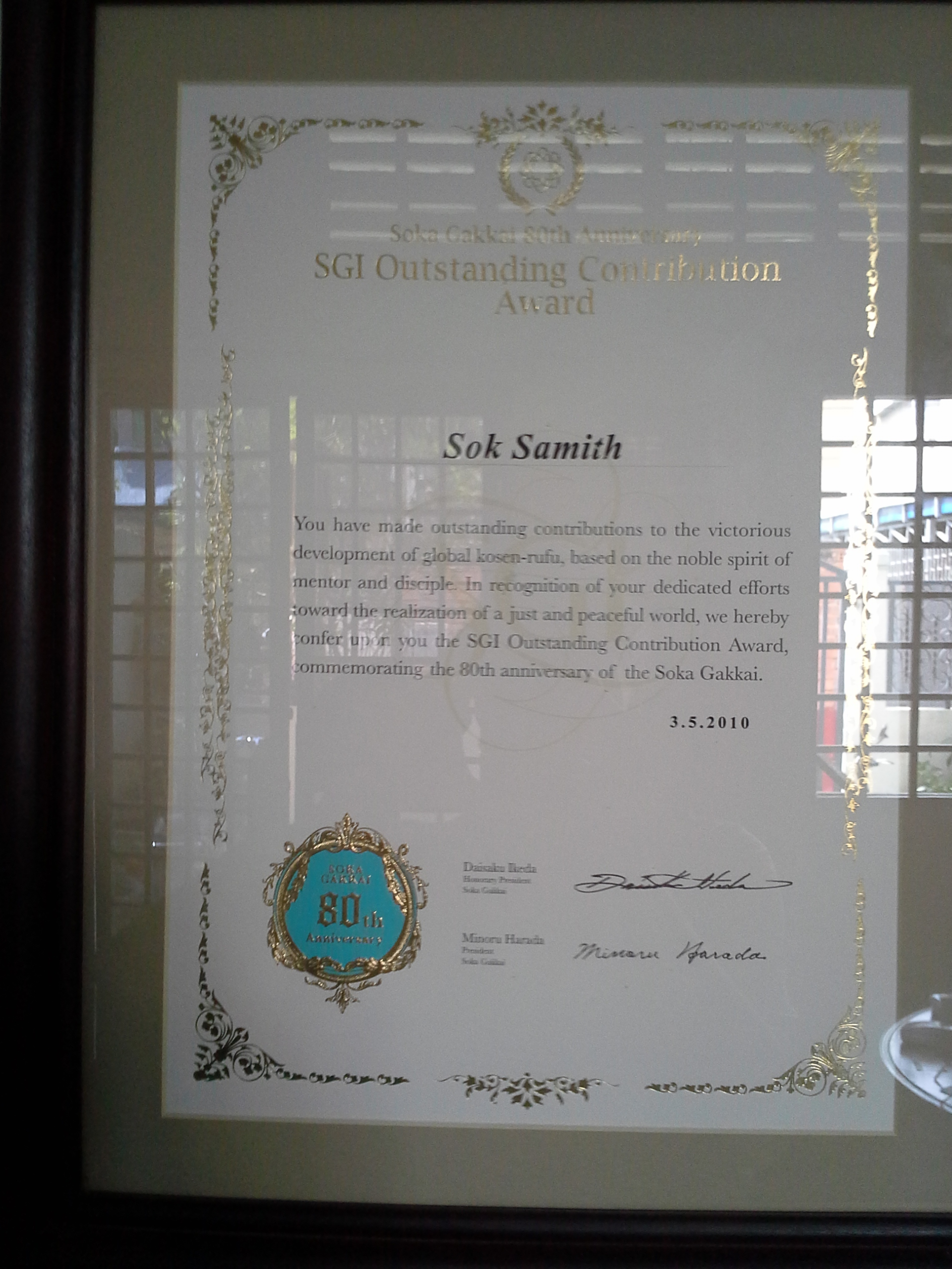 SGI Outstanding Contribution Award, 2010