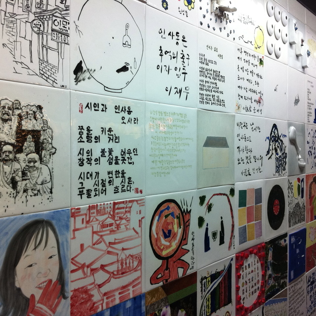 Graffiti at Seoul Subway