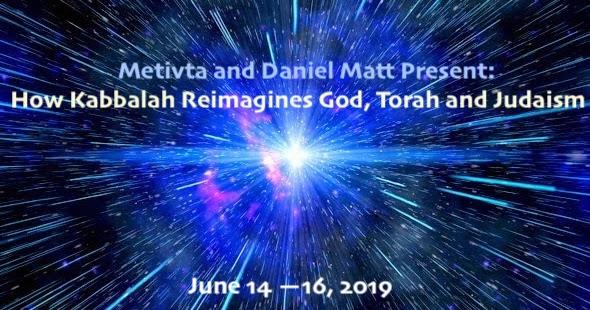 Kabbalah 2019 DMatt.jpeg