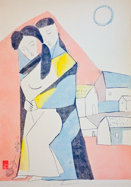 Tenderness by Day,  70 x 50 cm