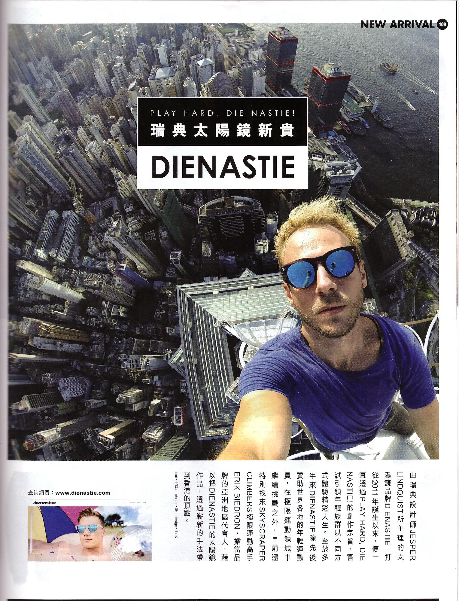 milk_magazine.jpg