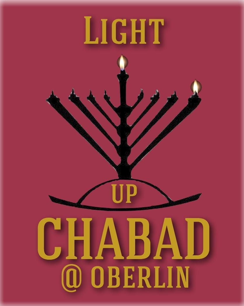 light-up logo.jpg