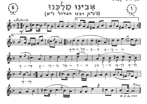 Click on the image to see full sheet music