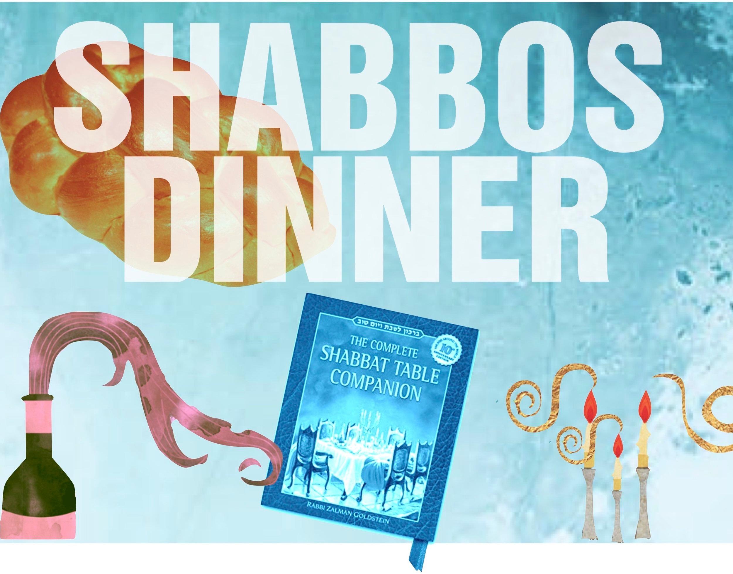 SHABBOS+DINNER+COVER.jpg