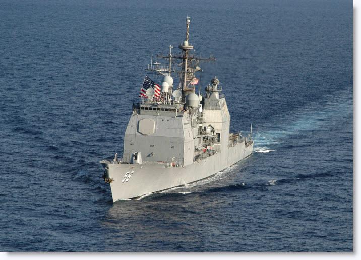 "USS SAN JACINTO (CG 56) : ""Victory is Certain"""