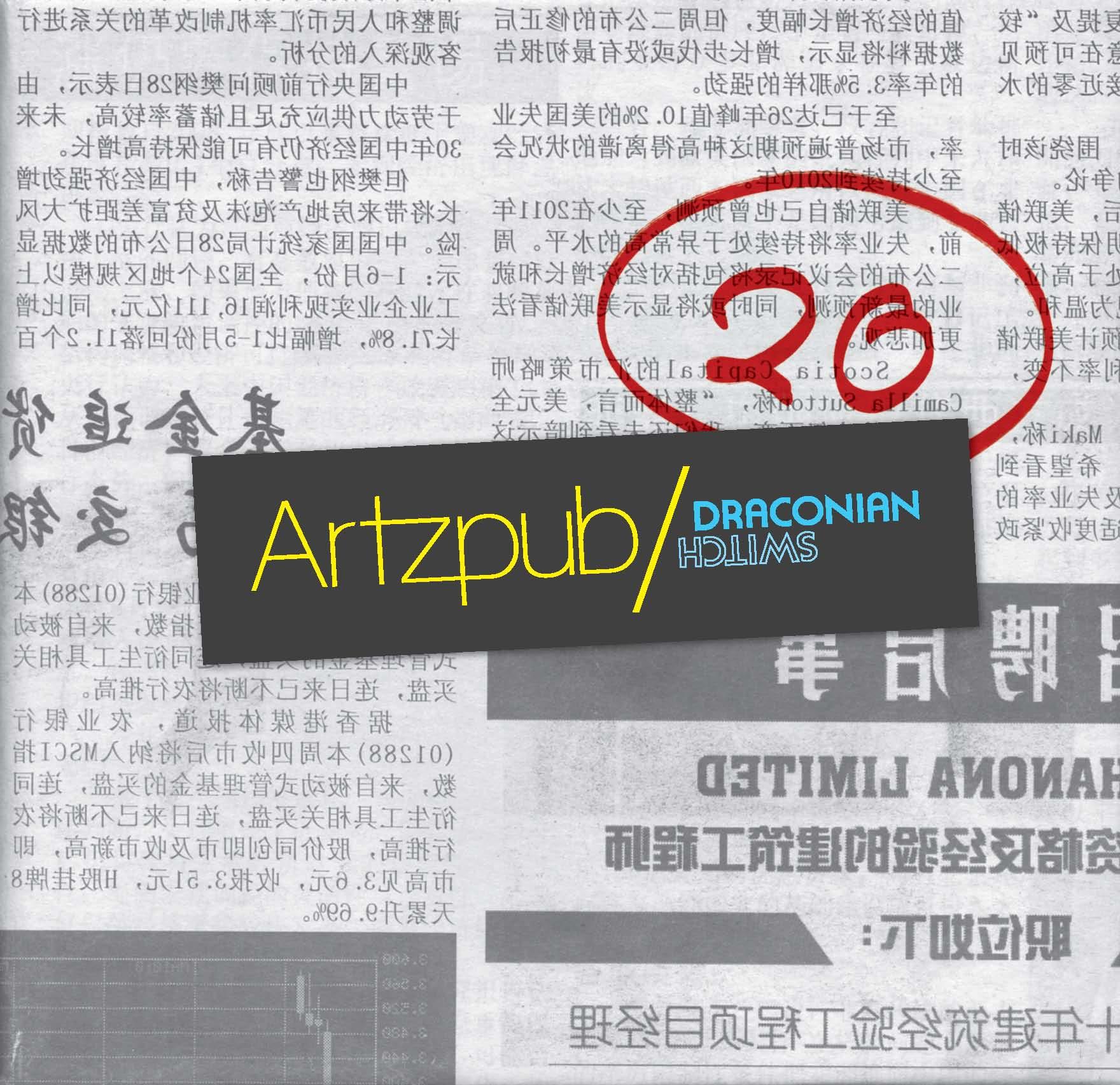 DS20_cover.jpg