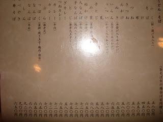 DSC01043.JPG