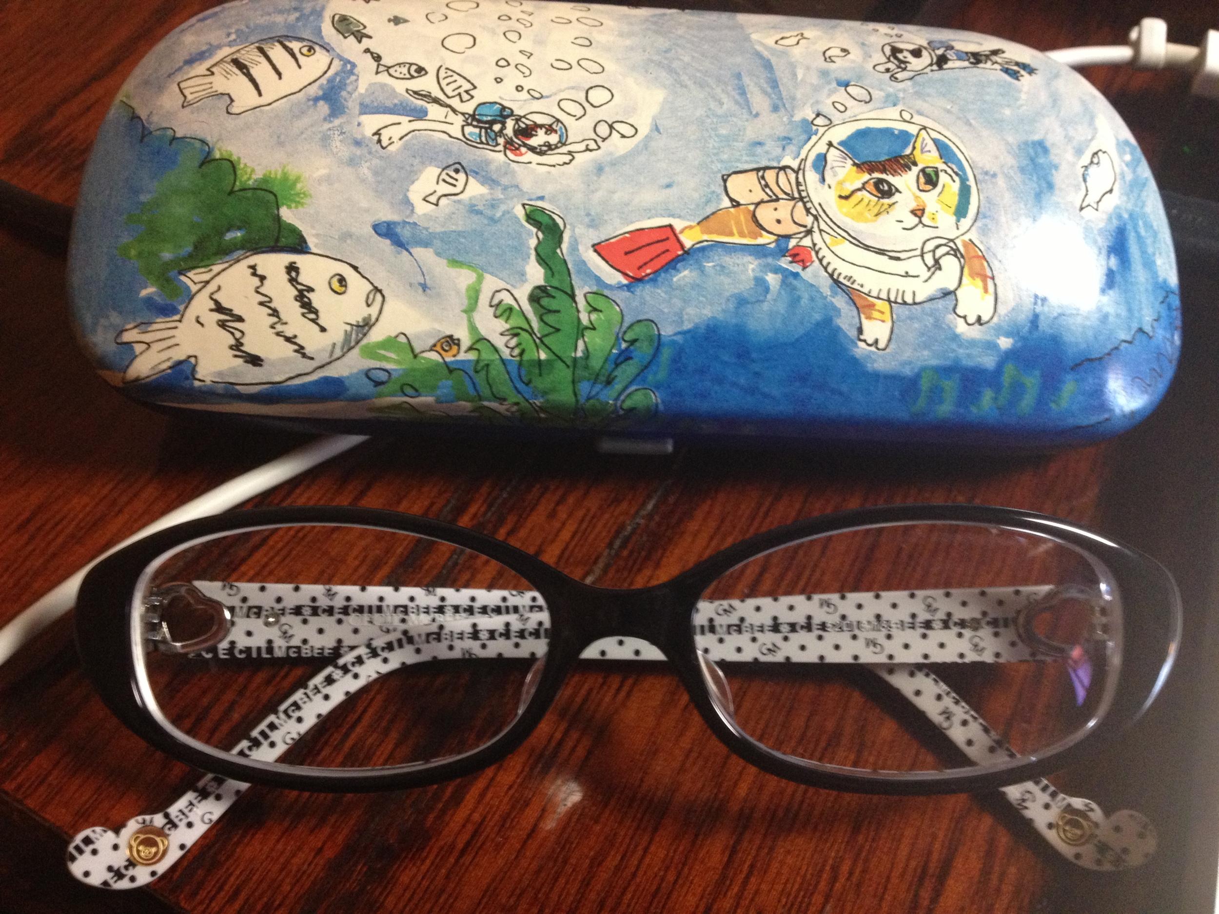 Best Glasses Ever