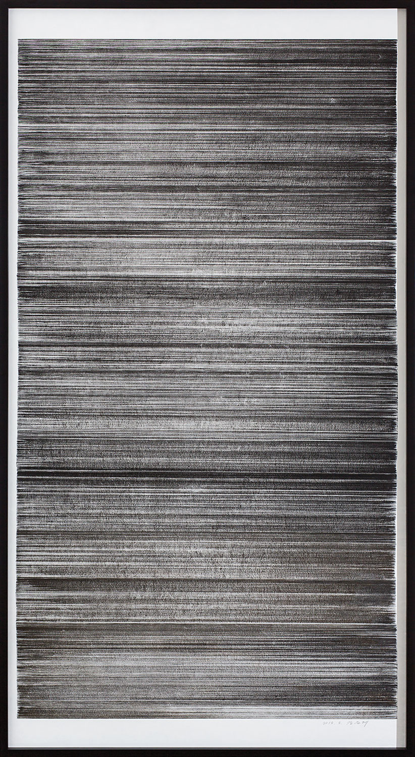 Meditation No.01    Sumi-ink Drawing on Rice paper  113.5x213 (cm)  2015