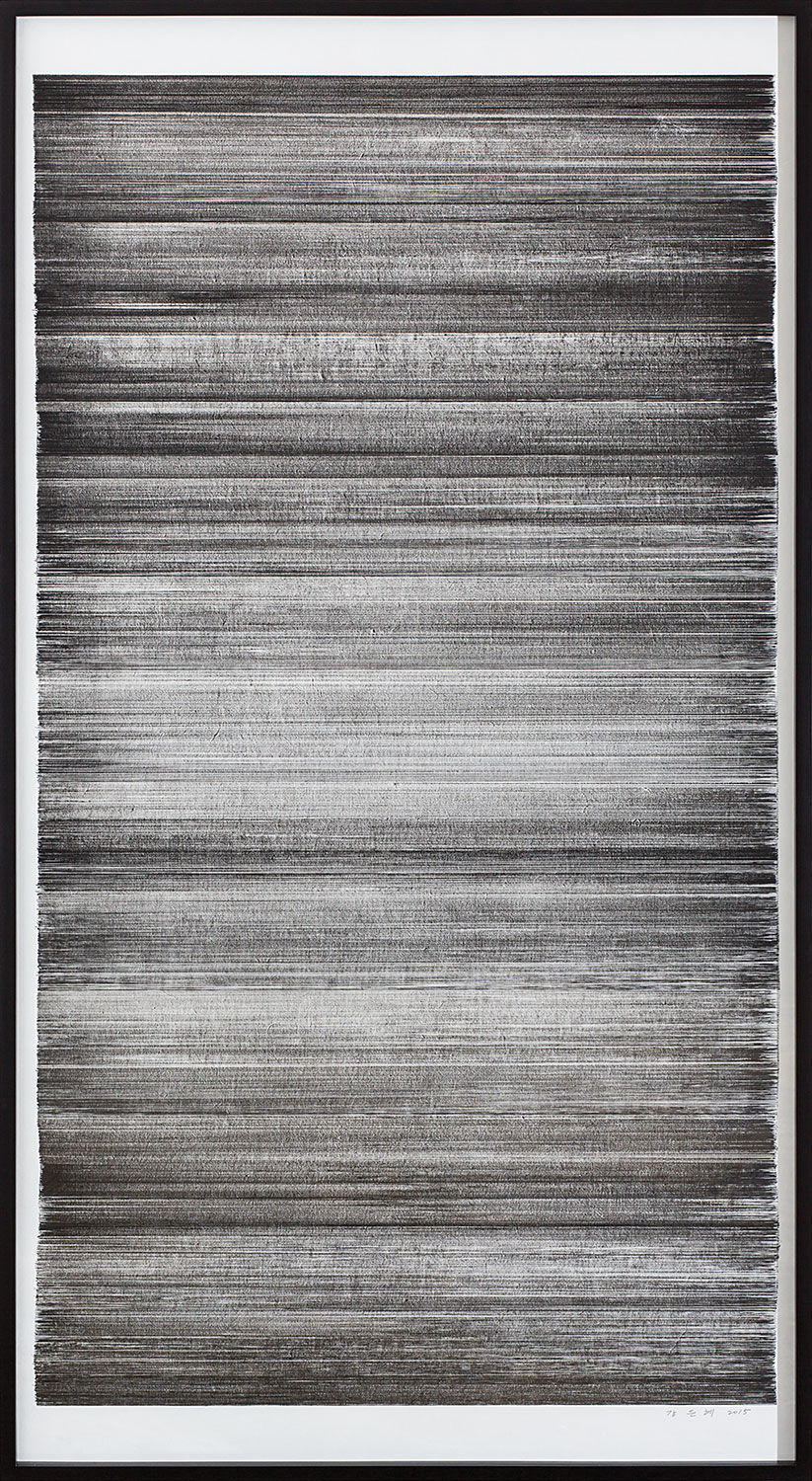 Meditation No.03    Sumi-ink Drawing on Rice paper  113.5x213 (cm)  2015