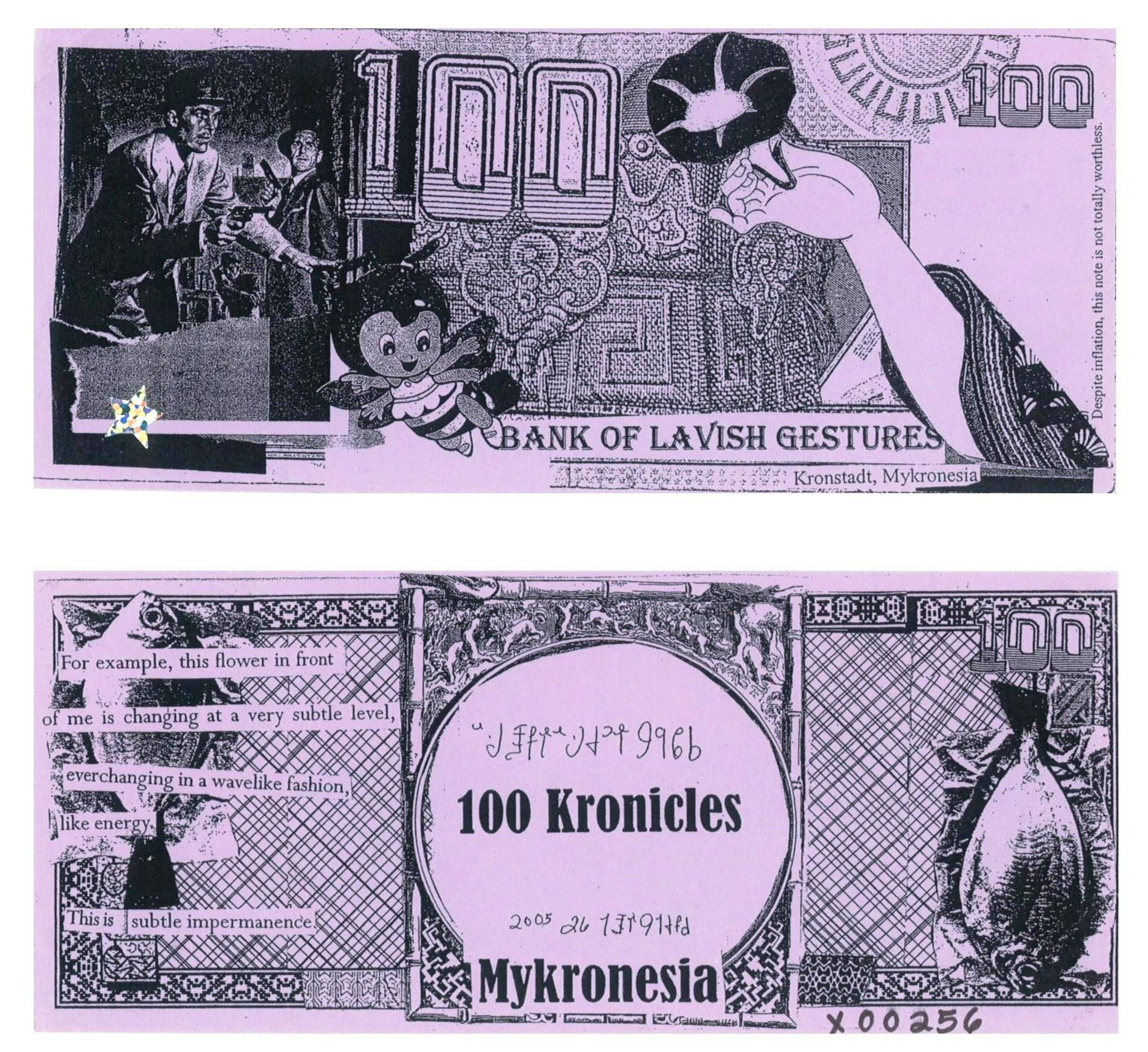 100 Kronicle Note, obverse and reverse, with security sticker