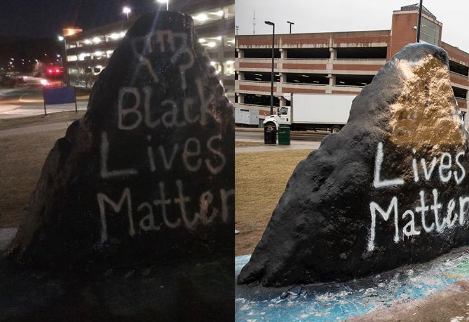 """The Spirit Rock, pre- and post- """"revision."""" (photo from whus.org)"""