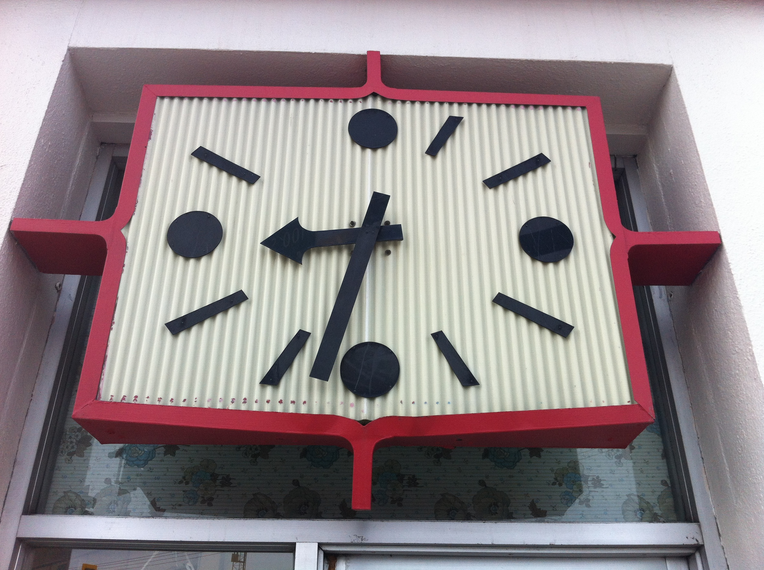 This is the clock above the door to the Idaho Youth Ranch Thrift - how could you not go in.