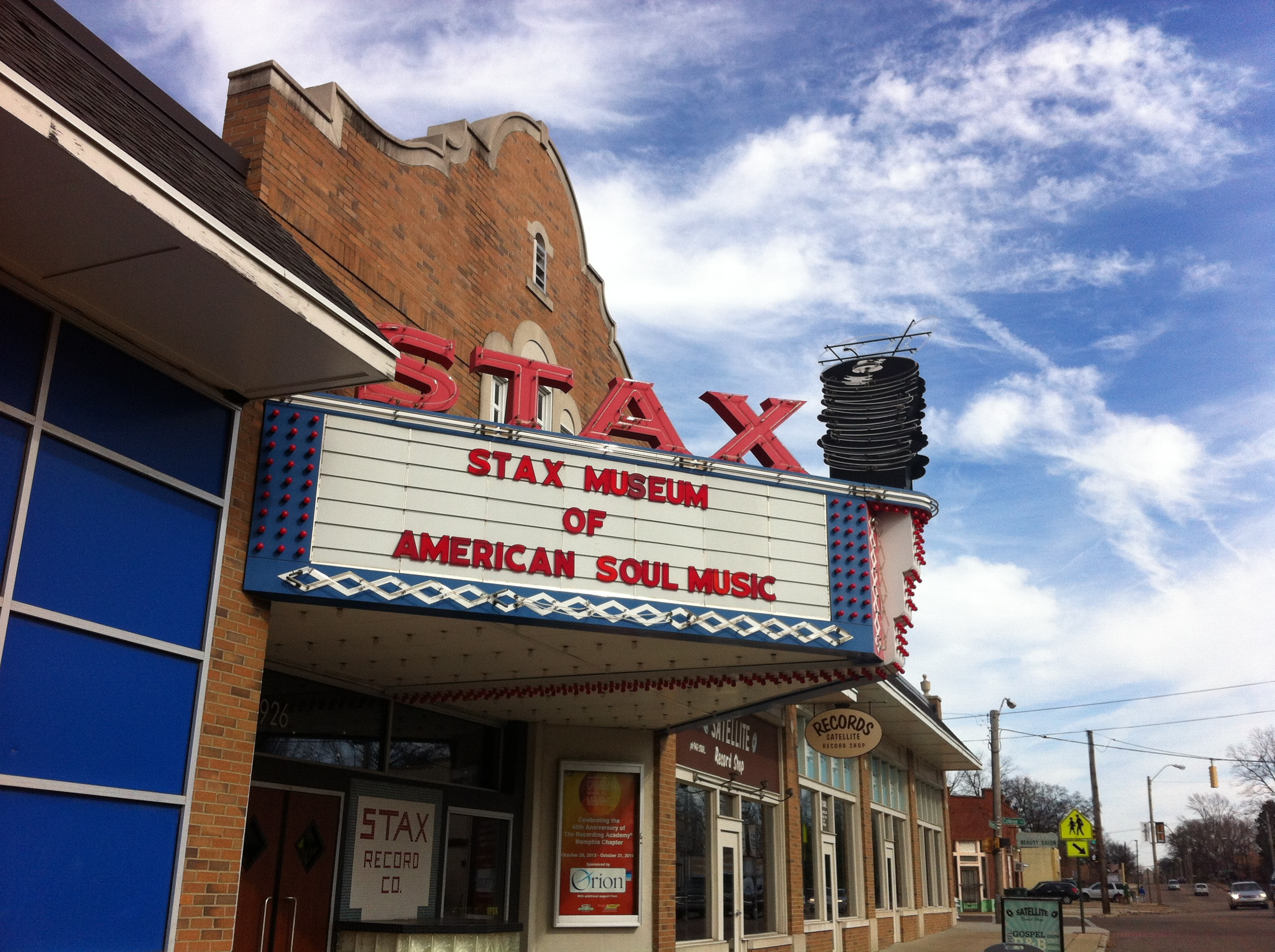 The STAX Museum tells the most comprehensive story of 20th century music in a fun and engaging manner.