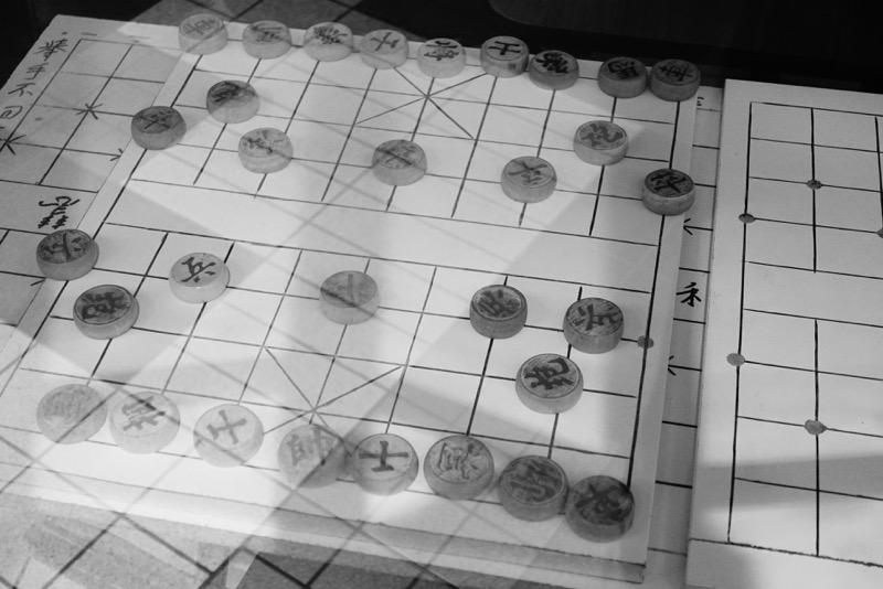 Chinese chess or xiangqi is basically a board game fought between two armies each with sixteen pieces. This one was found in a window in upper floor of Dragon City Mall.