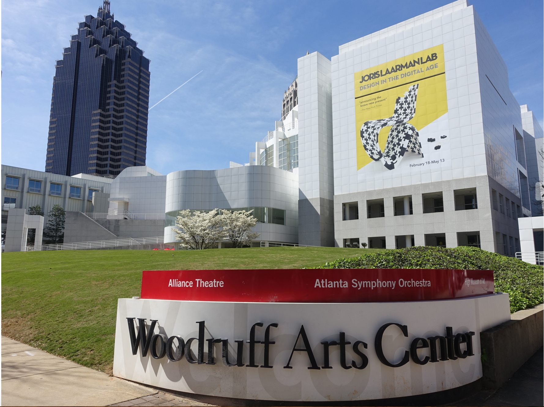Atlanta's Woodruff Arts Center, combines theatre, concert hall and art museum.