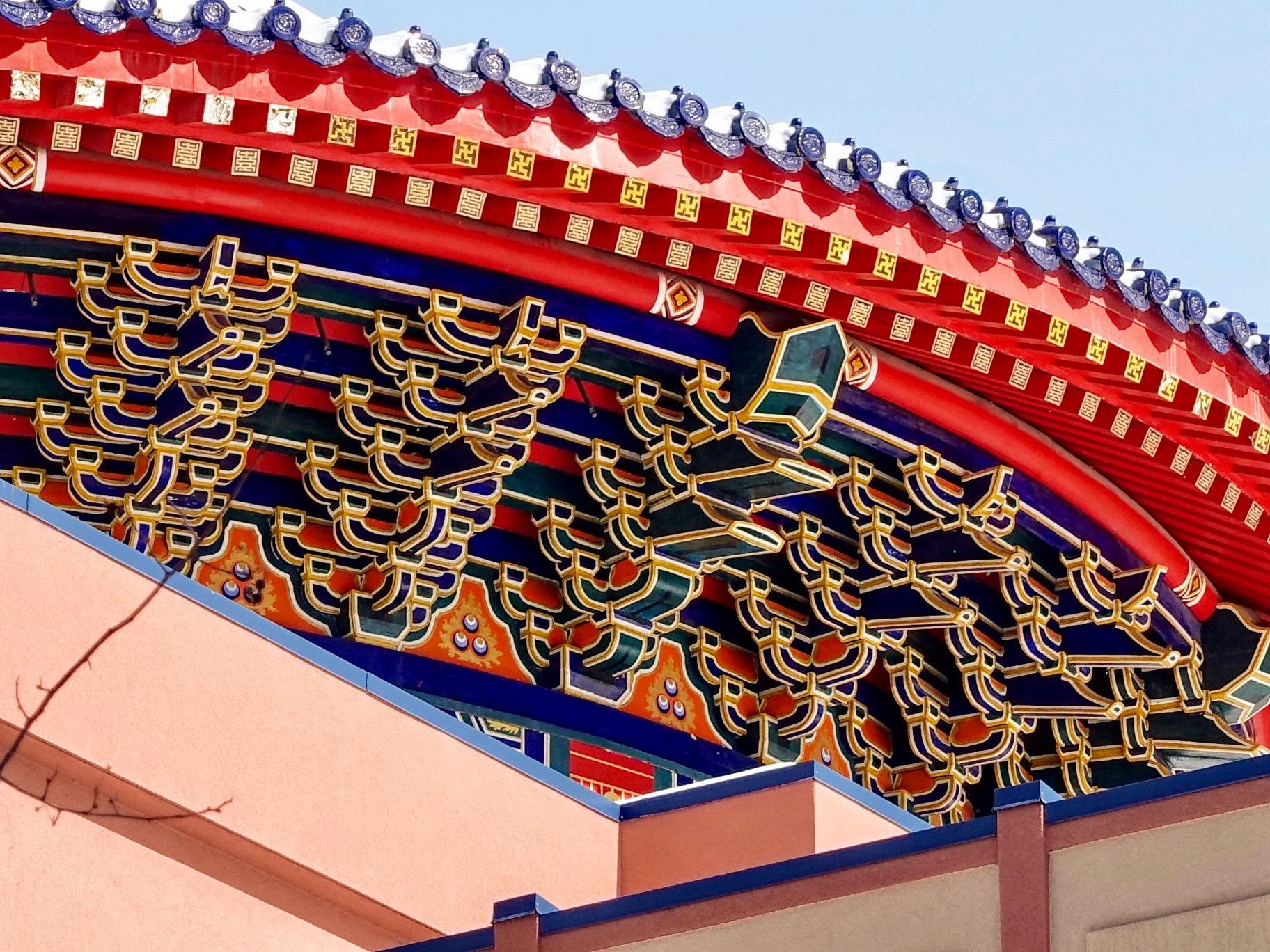 The outside roof of the Chinese Cultural centre