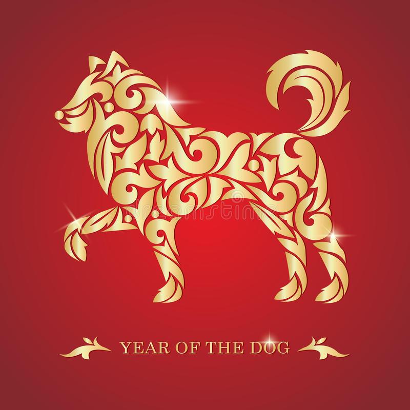 Year of the Dog.jpg