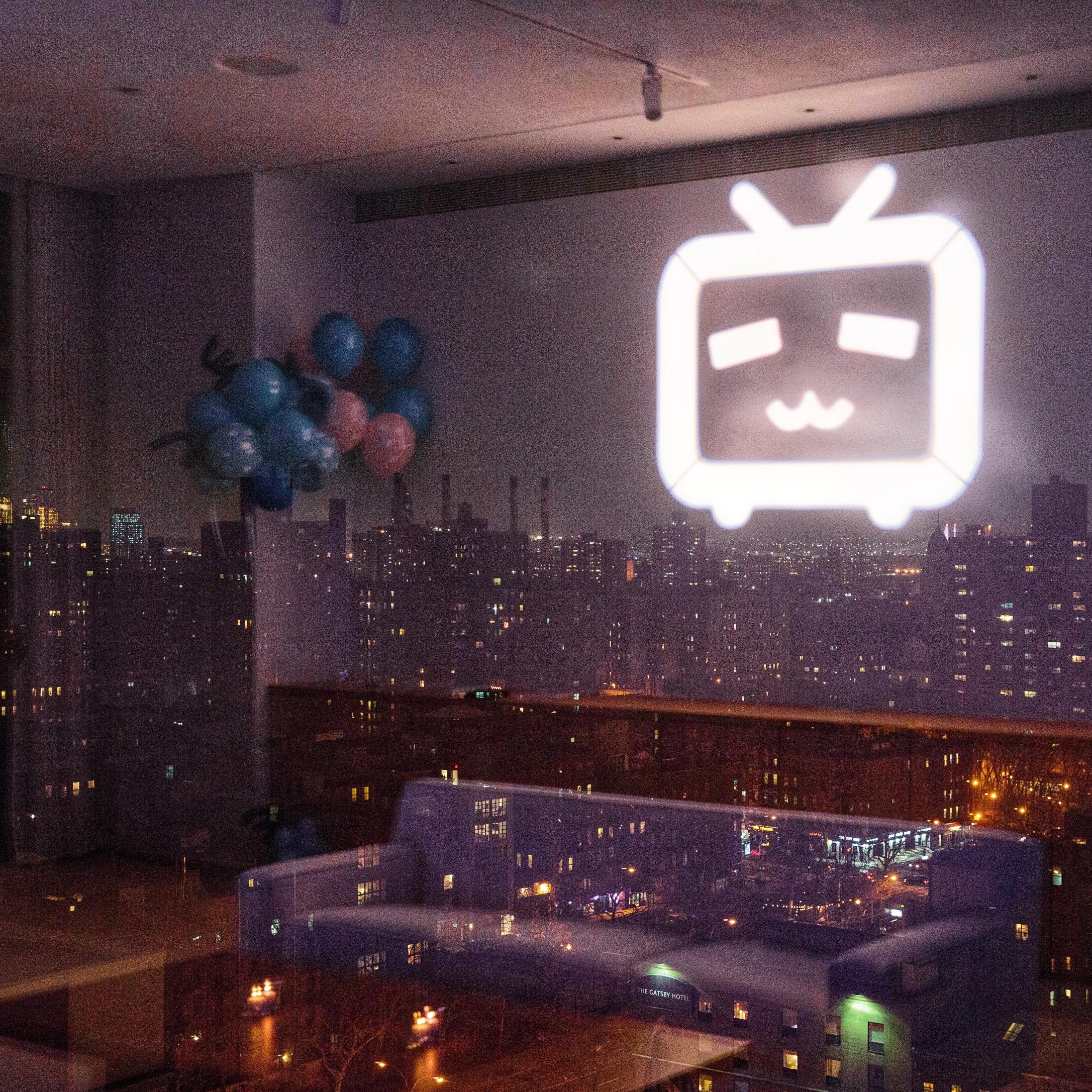 PUBLIC HOTEL New York, NY