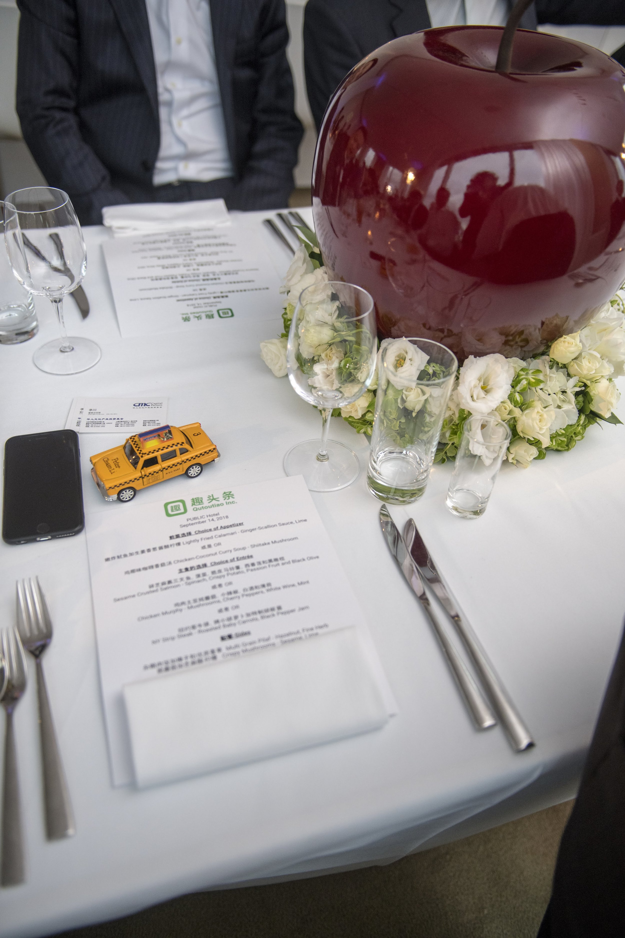 NYC Theme tablescape