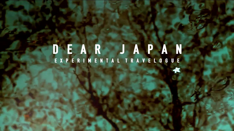 DearJapan_title@format.png