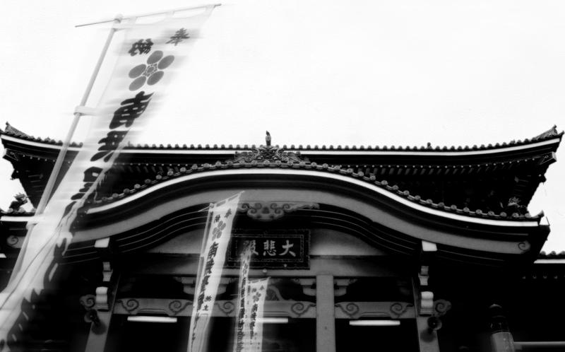 japan_temple3.jpg