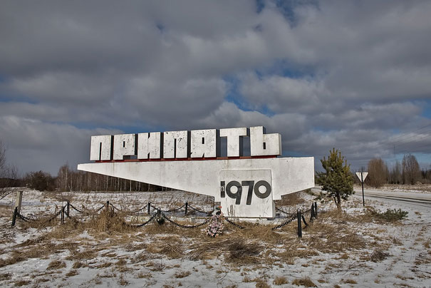 Chernobyl-Photos-prypyat-sign.jpeg