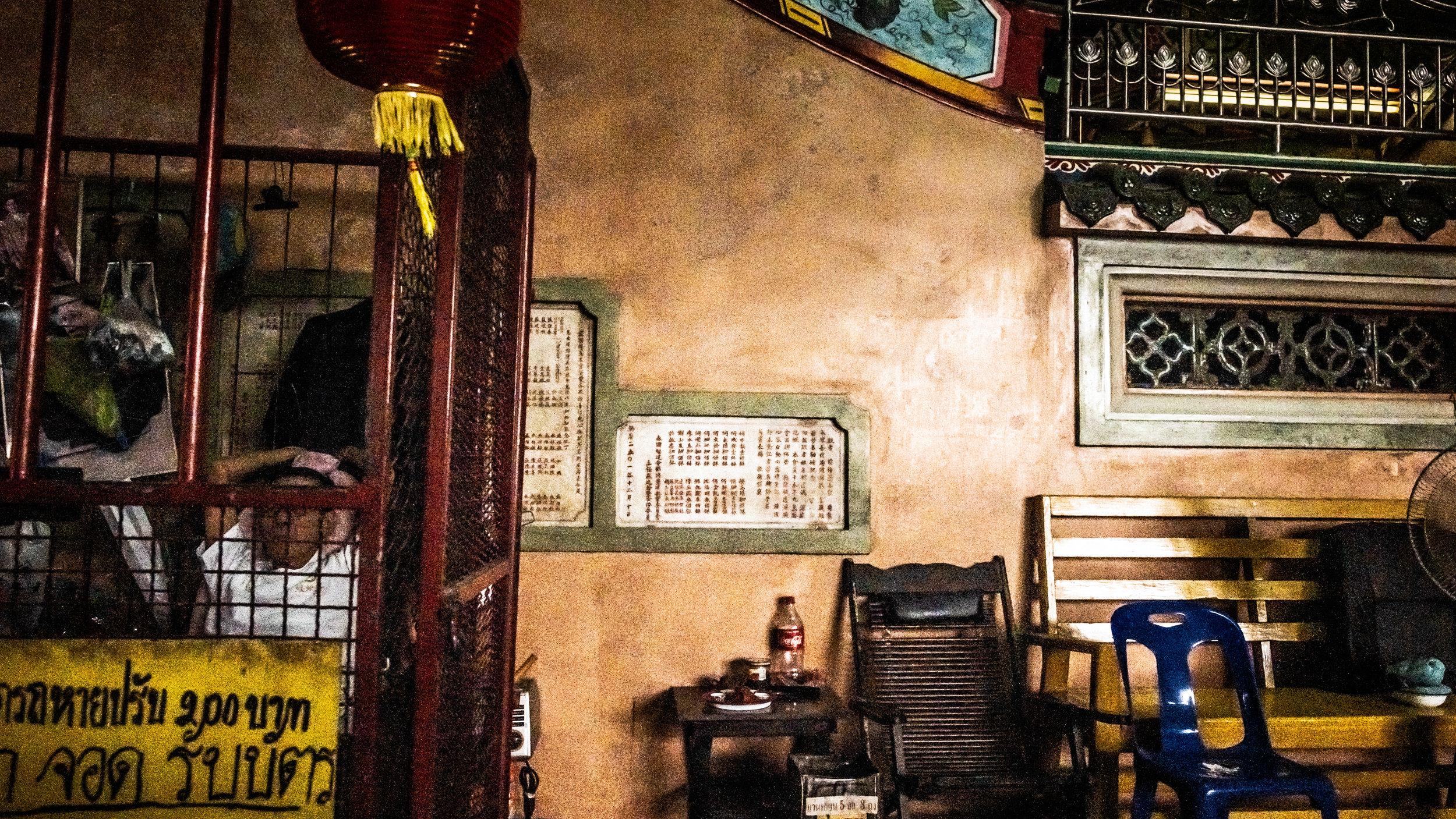 bangkok (18 of 70).jpg