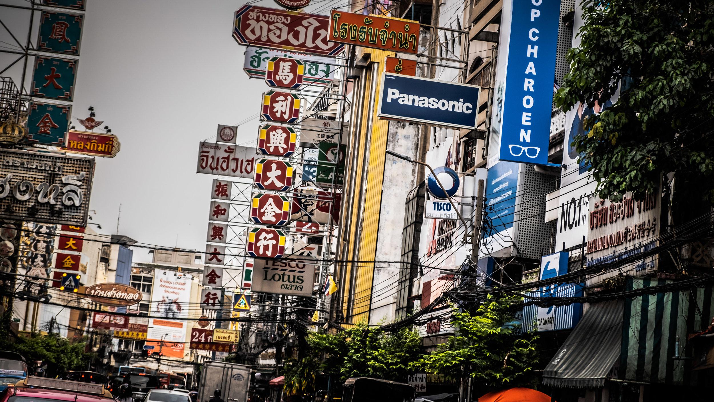 bangkok (31 of 70).jpg