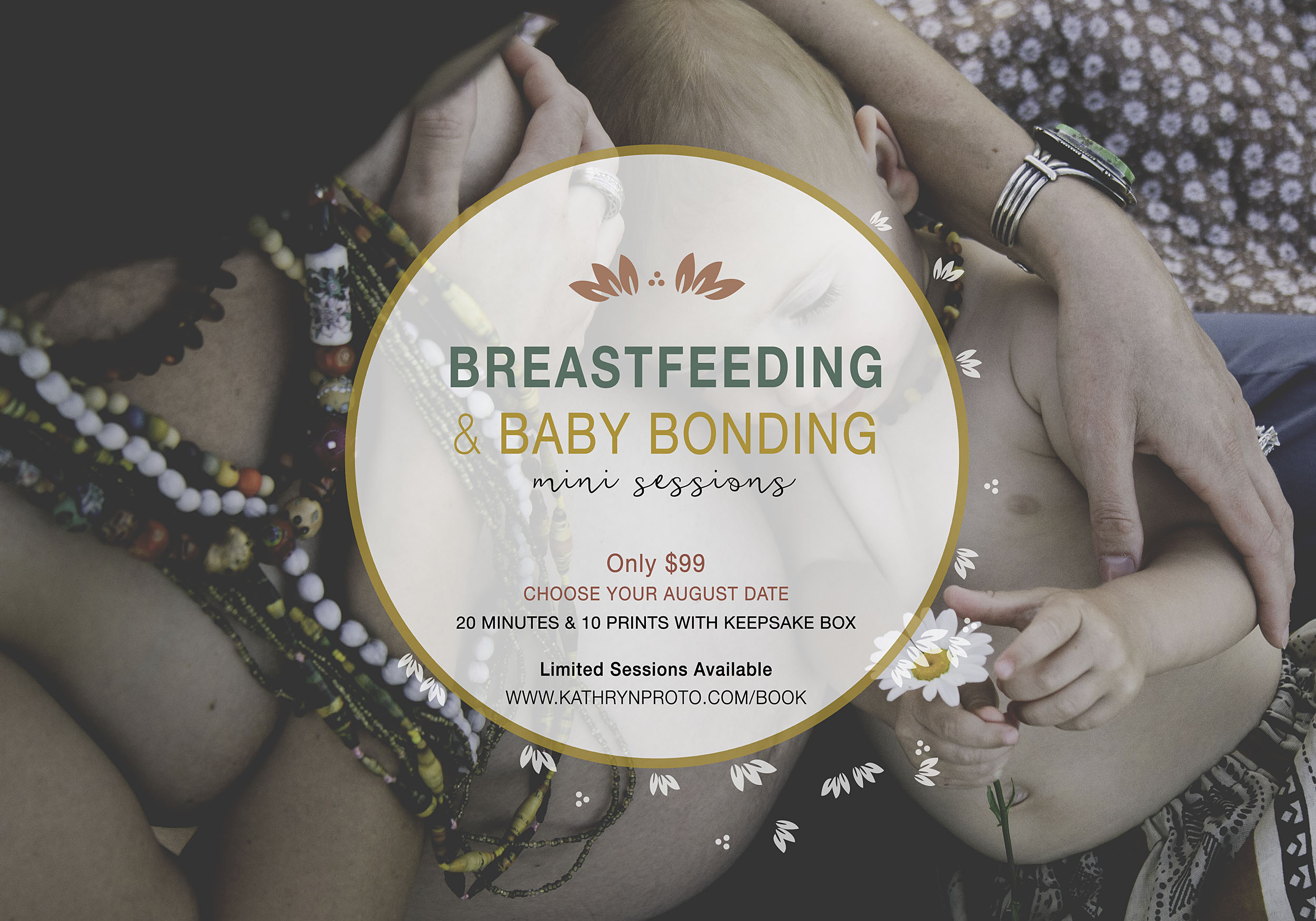 Kathryn Proto Photography: Breastfeeding Mini Session