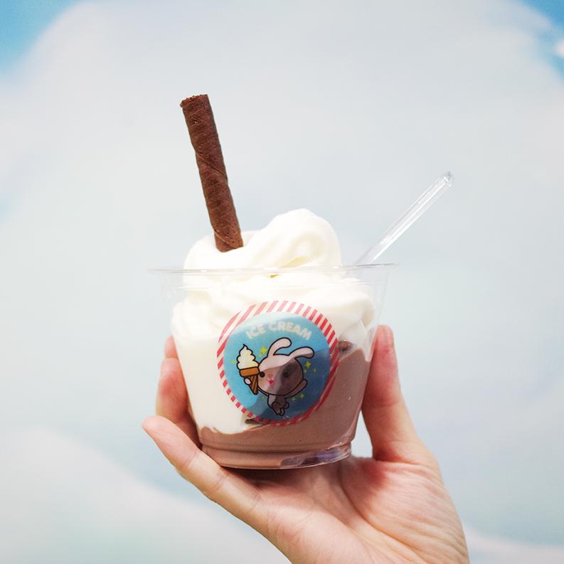 아이스크림_선토.png