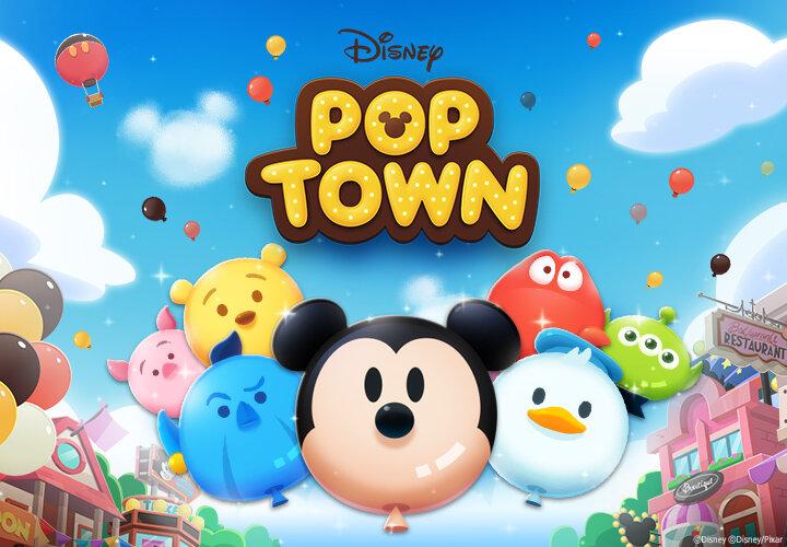 [선데이토즈] 디즈니 팝 타운 사전 예약 포스터.jpg