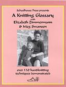 Knitting Glossary.jpg