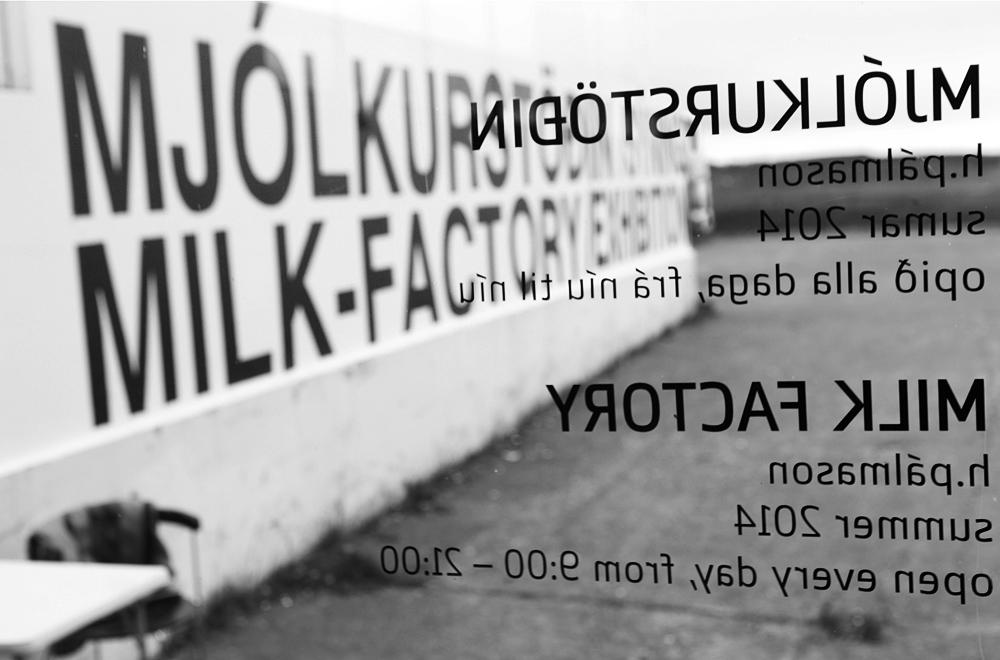 prep_milkfactory_6.jpg