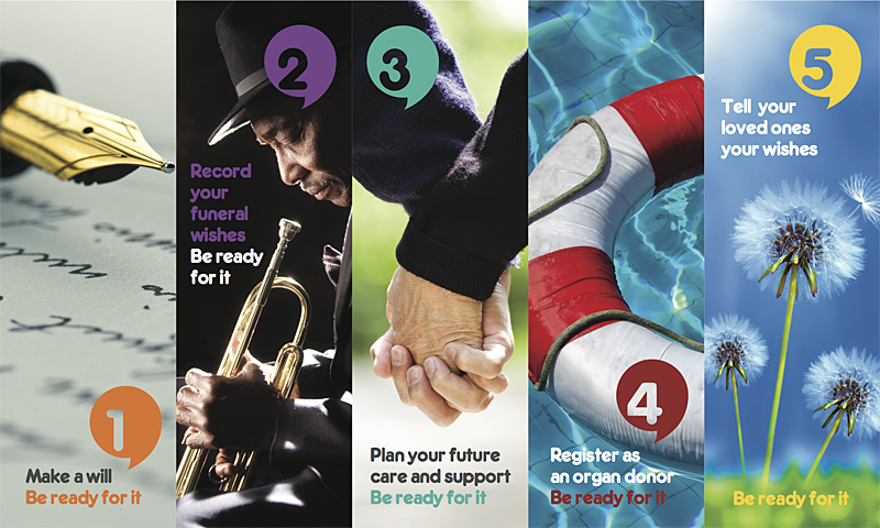 AW2013-leaflet-web2.png
