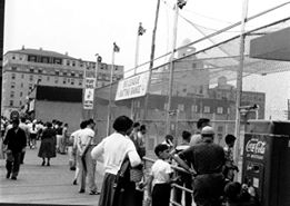 Boardwalk Batting Cage 3 1955.jpg