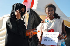 This Ethiopian woman, along with many others, was deported from Saudi Arabia late last year. Upon her return, volunteers from the Ethiopia Red Cross helped her reconnect with family members and provided food, first aid and other forms of assistance.