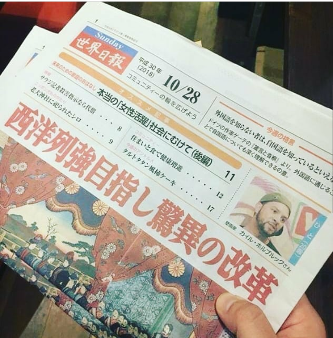Cover of the Tokyo Times about Moving Lives of kids and kyle Holbrook using public art to promote peace throughout the world in a 12 country tour in 2018.
