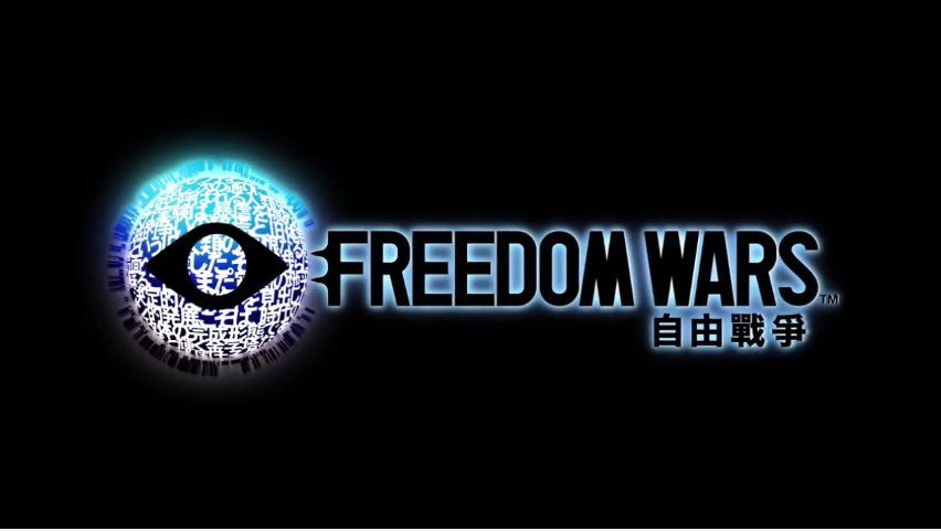 Freedom Wars Title Screen